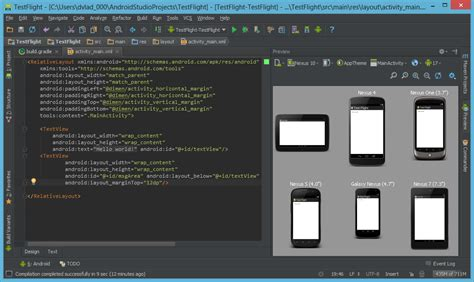 android studio layout params android studio new ide from google profico