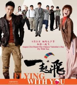 dramanice real man watch flying with you watchseries
