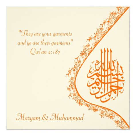 islamic wedding invitation templates islamic wedding engagement damask invitation card zazzle