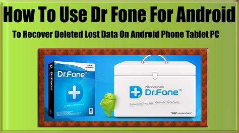 dr fone for android how to use dr fone for android to recover deleted lost