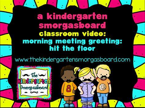 a kindergarten smorgasboard classroom video hit the floor