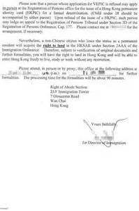 reference letter for permanent residency sle