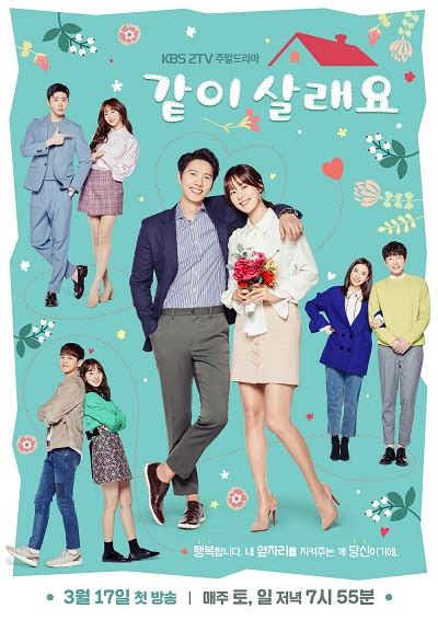 dramanice our times watch free drama online at dramanice