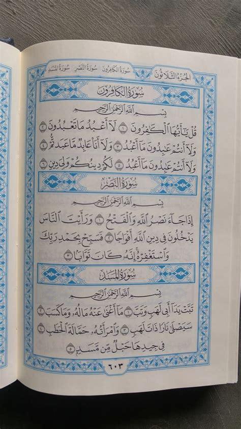 Al Quran Mushaf Tajwid Diponegora B6 al qur an mushaf asli madinah ukuran a6 toko muslim title
