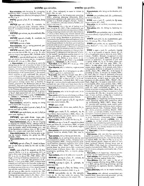 dictionary section monier williams sanskrit english dictionary page 0234