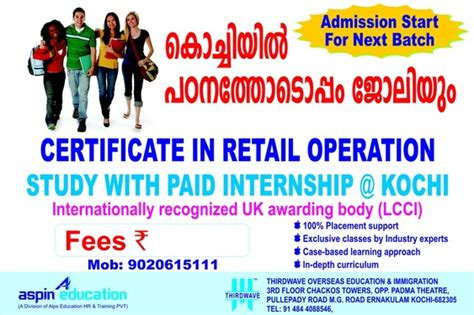 oriented course kochi retail management computer course in ernakulam cochin ernakulam