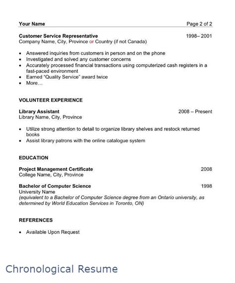resume canada sample amitdhull co