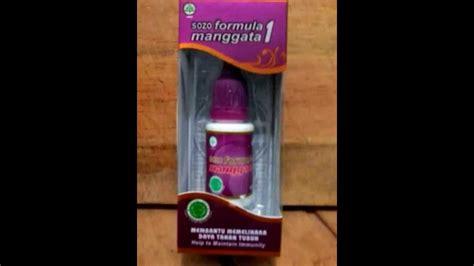 Obat Soman harga soman indonesia 200rb asli 085222333010 jual obat
