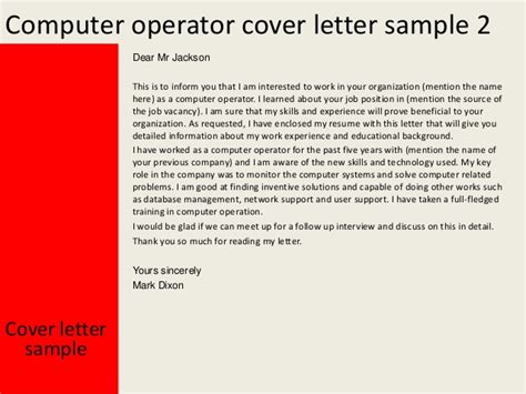 application letter for of computer operator application letter for of computer operator 28 images