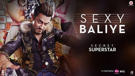 film mika full movie youtube sexy baliye aamir khan zaira wasim amit trivedi