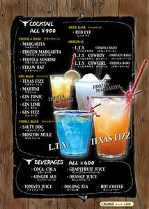 cocktail drinks menu bar drink menus www imgkid the image kid has it