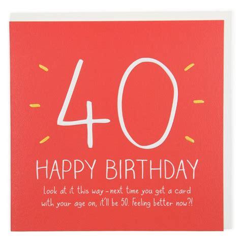 feeling better now 40th birthday card birthday cards