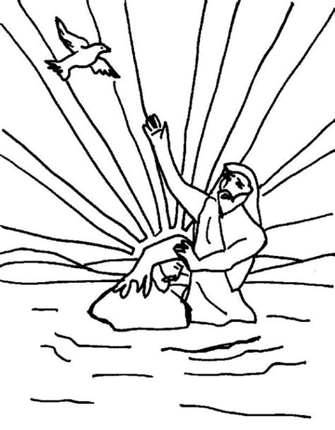 jesus being baptized by john matt 3 13 17 mark 1 9