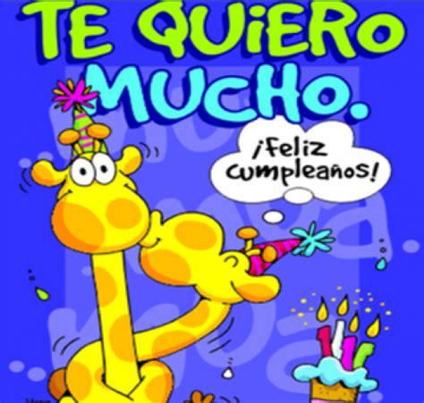 imagenes feliz cumpleaños walter postales para desear feliz cumplea 241 os
