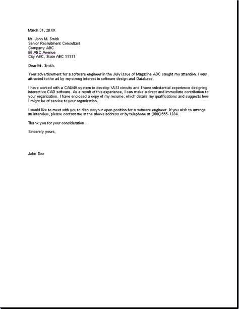 covering letter for cv email l r cover letter exles 1 letter resume cool