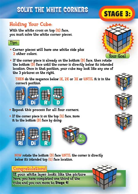 3x3 rubik s cube tutorial 301 moved permanently