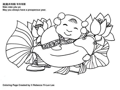 new year coloring page year of the monkey culture for series new year craft