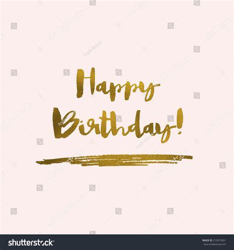 happy birthday modern design pink gold happy birthday calligraphy text stock