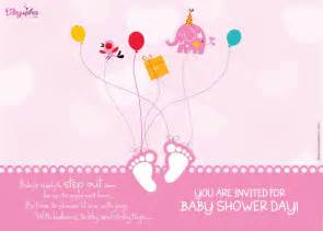 baby shower invitation cards templates festival tech
