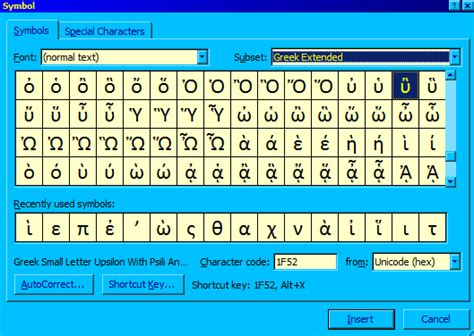 word layout symbols greek fonts in word 2010 logos bible software forums