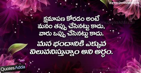 telugu sorry heart touching sms love sms with g friend photo check out love sms with g
