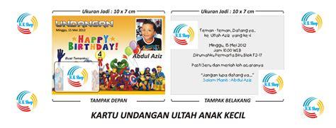 kartu undangan ulang tahun anak 1 tahun jual kartu undangan ulang tahun anak kode 013 024 kecil