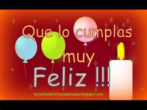 imagenes virtuales de cumpleaños para facebook 1 tarjetas de cumplea 241 os con musica youtube