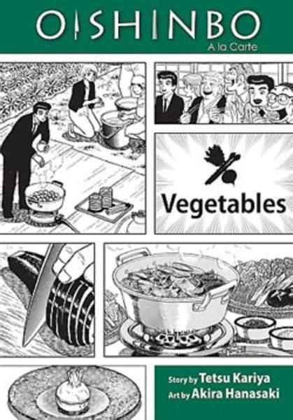 libro oishinbo a la carte oishinbo a la carte manga volume 5 vegetables
