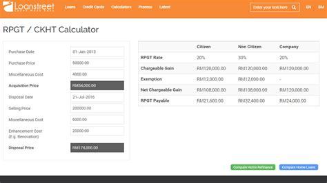 pcb calculator malaysia 2015 pcb calculator malaysia rpgt malaysia 2015 how to calculate rpgt ckht calculator