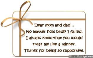 Short Thank You Letter Parents thank you mom quotes quotesgram