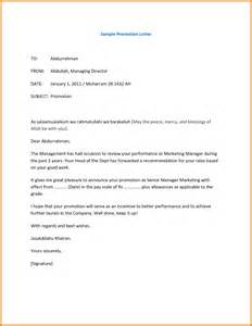 Promotion Letter Format To Employee 6 Promotion Letter Cashier Resume
