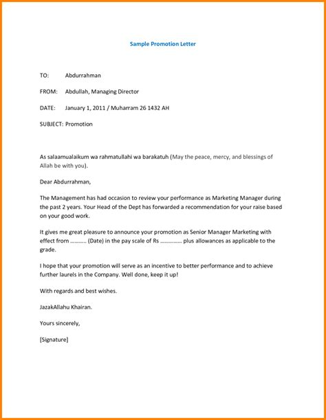 letter for promotion of employee 6 promotion letter cashier resume