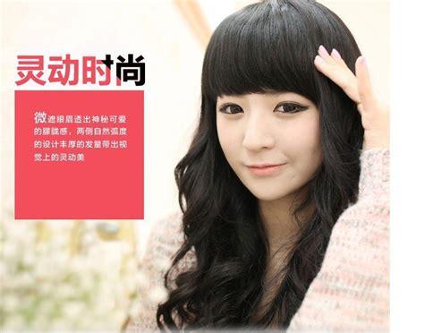 Cepol Korea Bun Size L termurah kualitas hair clip curlywave 3 layer ombre big layer bando wig bangs poni