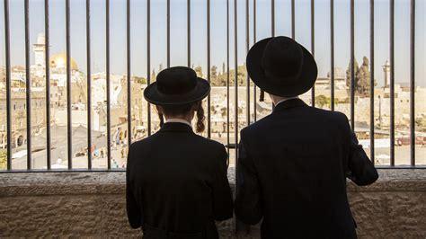 imagenes de la judias costumbres jud 237 as