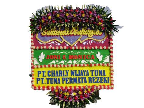 Harga Karangan Bunga Duka Cita Bahasa Inggris by Toko Karangan Bunga Bahasa Mandarin Express Jakarta