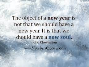 inspirational quote of the day about the new year