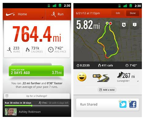 android running nike running app arrives on android
