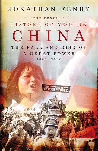 mao s great famine the history of china s most devastating catastrophe 1958 62 books a bitter revolution china s struggle with the modern