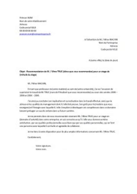Modèle De Lettre De Recommandation Pour Un Comptable Lettre De Demande D Emploi Femme De M 233 Nage Employment Application