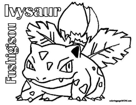 Pokemon Coloring Pages Print Out Bebo Pandco Print Out Pages