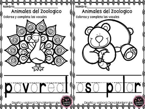 imagenes de animales del zoologico para preescolar actividades animales de zoologico 3 imagenes educativas
