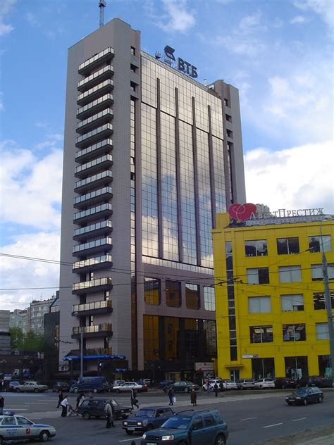 vtb bank wiki datei vtb bank moscow office jpg