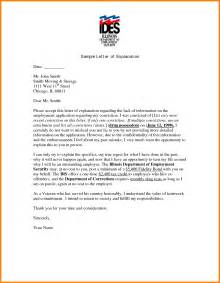 Explanation Letter For Memo Sle Sle Letter Of Explanation Letter Of Explanation Sle 141 Png Report