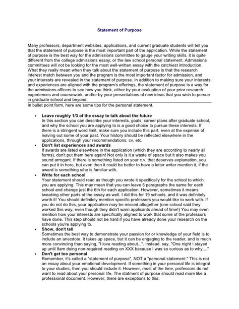 personal essay for graduate school agence savac voyages
