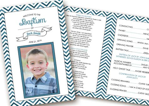 baptism program template printable folding baptism program lds boy by