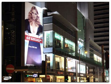 Madonna For Hm Billboard Vandalized by Hm Billboard In Hong Kong Madonnatribe Decade