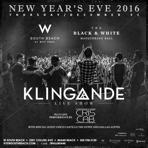 new year festival dallas 2016 w south new year s 2016 w klingande cris