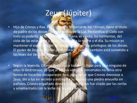 imagenes de dios zeus dioses del olimpo