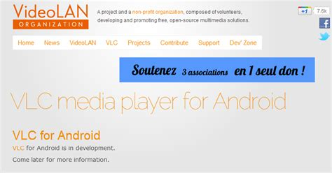 vlc for android beta 萬能播放器 vlc media player for android beta 流出囉 techorz 囧科技
