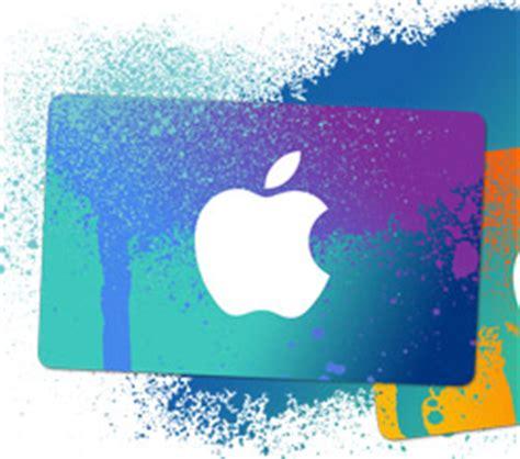 Itunes Gift Card Deals Online - get a free itunes gift card